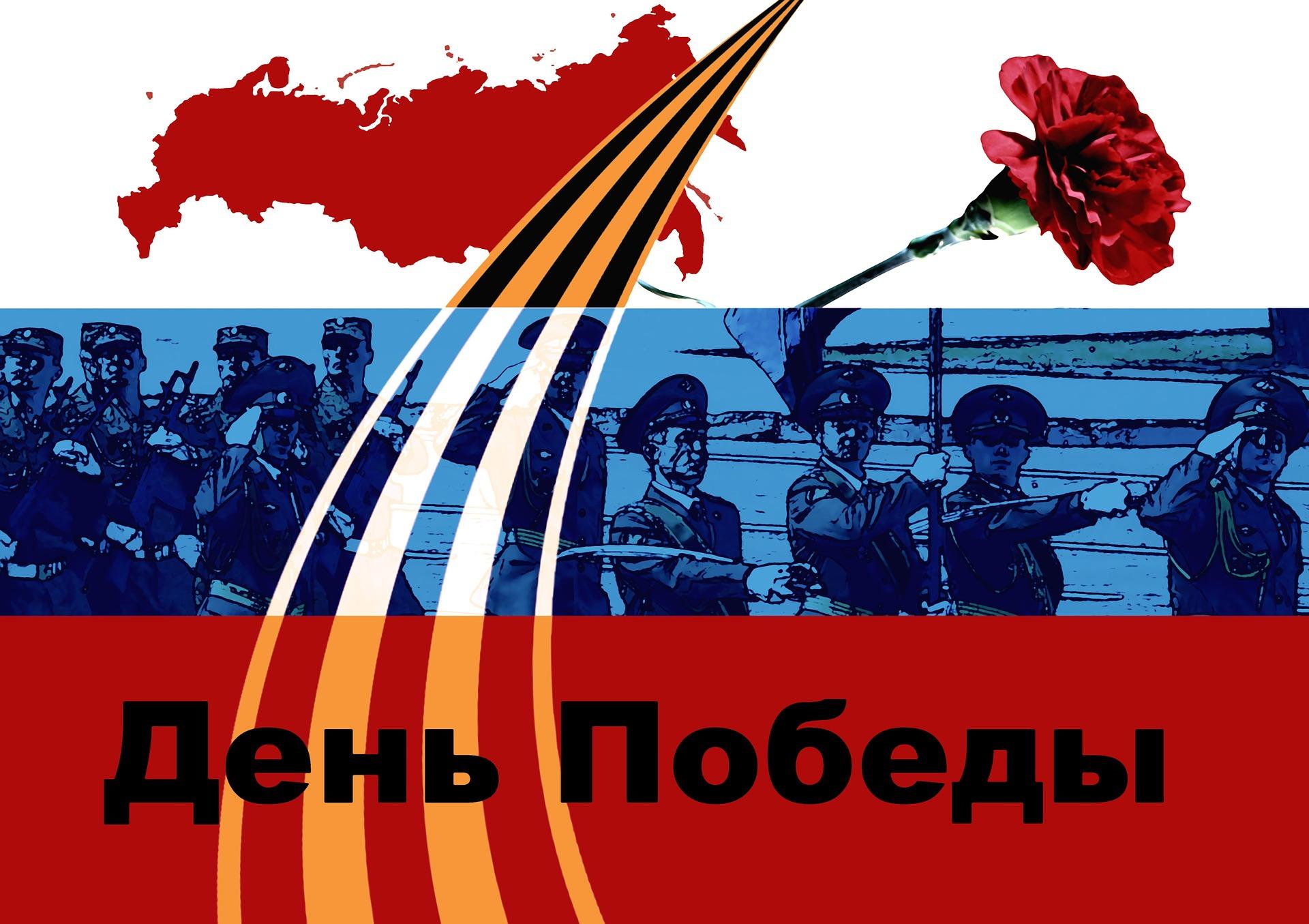 великий праздник 9 Мая день победы