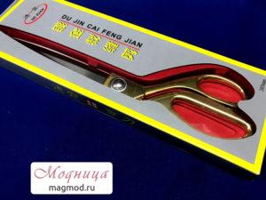 Ножницы замозатачивающиеся с золотыми ручками 240 мм фурнитура магазин модница екатеринбург