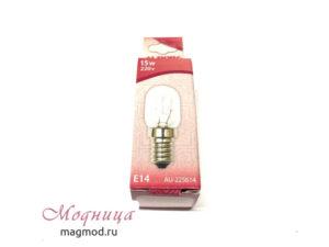 Лампочка для швейных машин винтовая фурнитура магазин модница екатеринбург