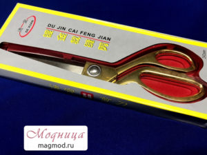 Ножницы замозатачивающиеся с золотыми ручками фурнитура магазин модница екатеринбург