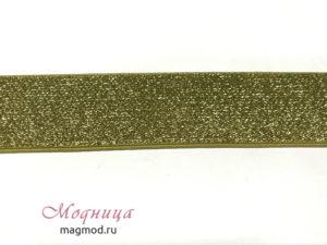 Резинка декоративная Люрекс декор дизайн фурнитура опт розница модница екатеринбург