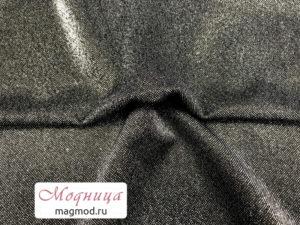 Трикотаж люрекс дизайн ткани опт розница магазин модница екатеринбург