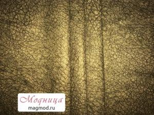 Замша Трикотаж модница ткани екатеринбург