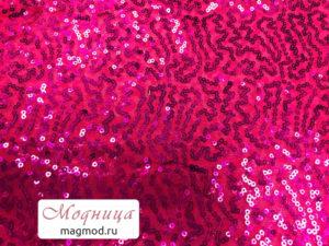 Сетка с пайетками ткани модница екатеринбург