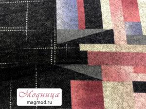 Трикотаж Меланж опт розница ткани модница екатеринбург