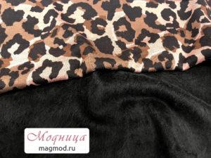 Трикотаж Мех Леопард опт розница ткани модница екатеринбург