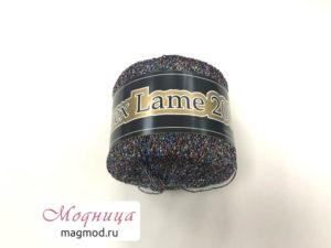 Пряжа Lurex Lame стиль рукоделие вязание магазин модница екатеринбург