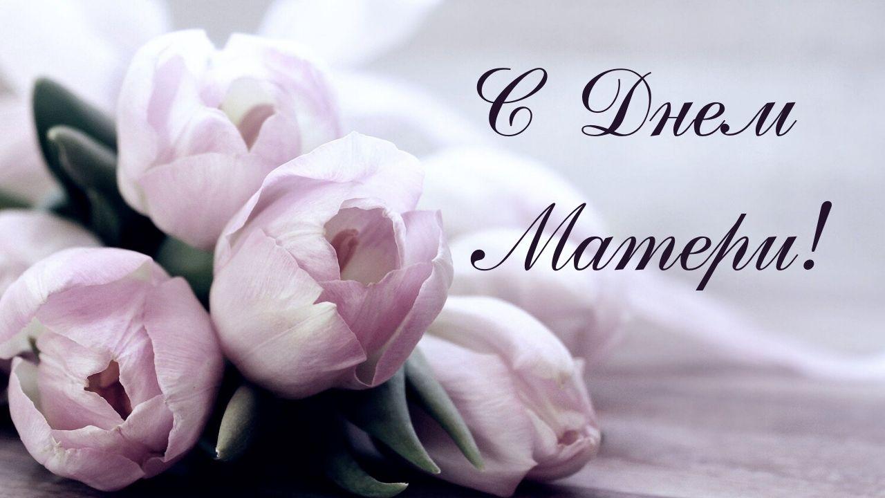 праздник день матери магазин модница екатеринбург