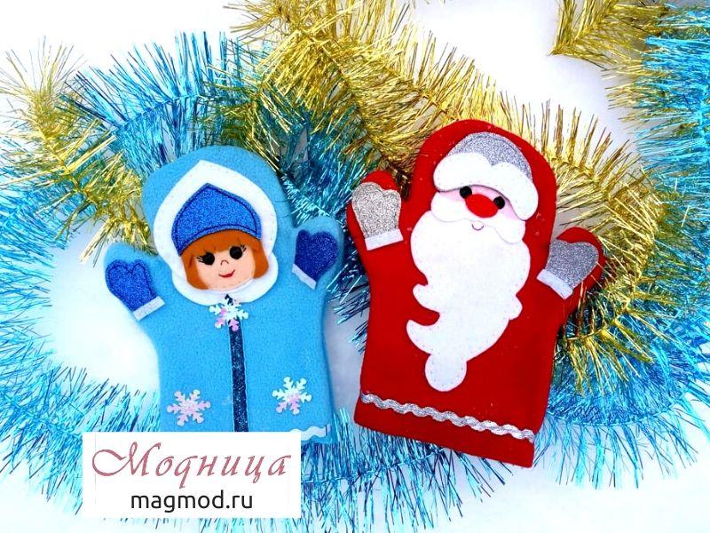 Вашими руками из наших тканей! Идеи для новогоднего декора магазин модница екатеринбург