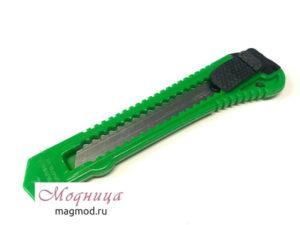 Нож канцелярский инструменты рукоделие магазин модница екатеринбург
