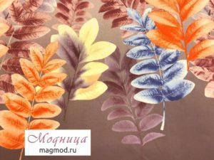 Софт Сатин ткани опт розница дизайн модница купить екатеринбург