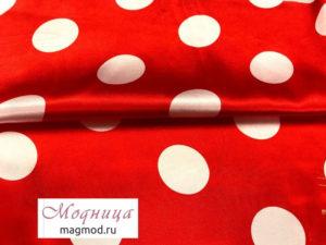 Атлас Горох 45 мм ткани дизайн мода стиль одежда магазин модница екатеринбург