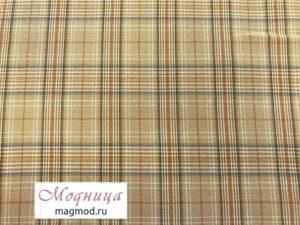 Костюмная эластичная ткани дизайн одежда магазин модница екатеринбург