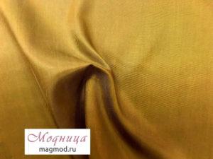 Микрофибра ткани екатеринбург магазин модница одежда