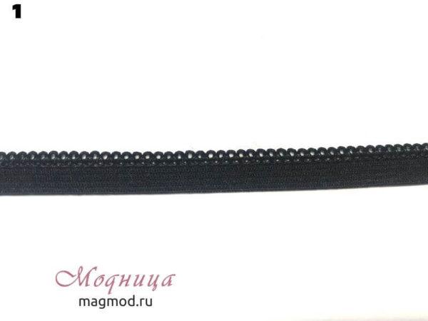 Резинка бельевая ажурная 10 мм декор дизайн фурнитура екатеринбург магазин модница