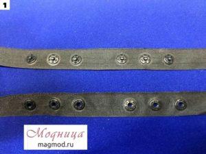 Кнопки пластиковые на ленте фурнитура ремонт одежды ткани модница екатеринбург