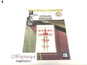 Иглы ORGAN двойные для бытовых швейных машин фурнитура модница екатеринбург