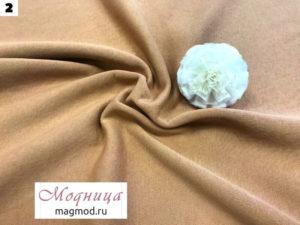 Футер 3-х нитка с начесом трикотаж ткани модница екатеринбург