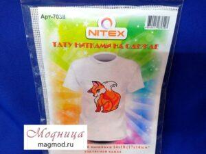 Набор для вышивания тату нитками на одежде рукоделие екатеринбург модница