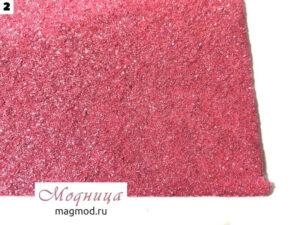 Фетр листовой рукоделие фурнитура ткани магазин модница екатеринбург