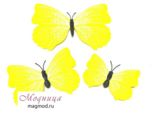 Набор бабочек декоративные элементы модница купить екатеринбург