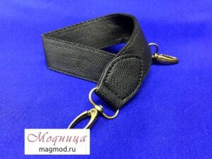 Ручка для сумки фурнитура для сумок модница екатеринбург