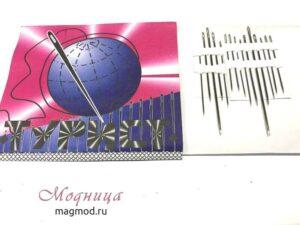 Иглы для шитья ручные Турист купить екатеринбург фурнитура магазин модница
