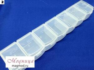 Коробка Пластик для хранения фурнитуры купить екатеринбург модница