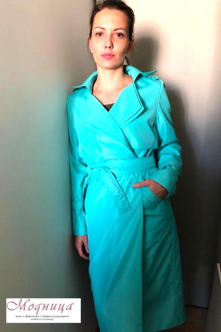 Вашими руками из наших тканей клиенты модница екатеринбург ткани рукоделие фурнитура