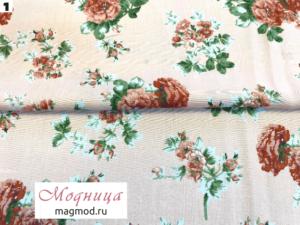 Штапель набивной ткани дизайн одежда магазин модница екатеринбург