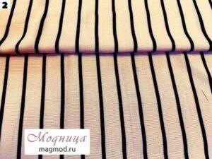 Лен штапель набивной хлопок ткани опт розница екатеринбург магазин модница