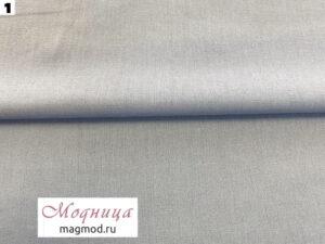 Лен Хлопок ткани дизайн одежда магазин модница екатеринбург