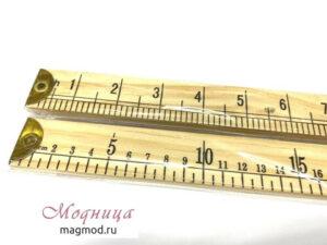 Метр деревянный товары для шитья приспособления рукоделие екатеринбург модница