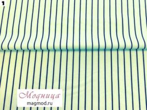 Супер Софт ткани дизайн одежда магазин модница екатеринбург