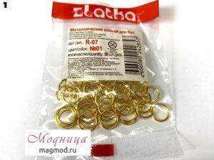 Металлические кольца для бус екатеринбург модница