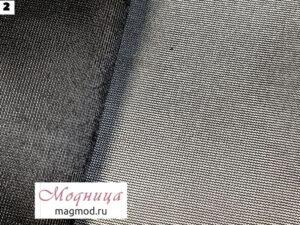 Сетка дизайн ткани опт розница модница