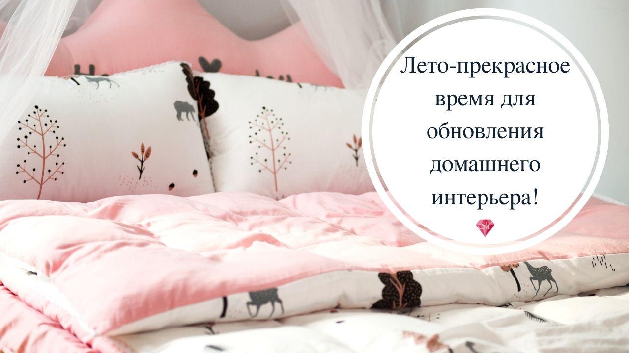ткани хлопок сатин бязь перкаль постельное белье
